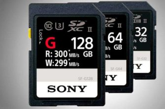 SD карты Sony SF-G позволяют записывать со скоростью 299 MBps