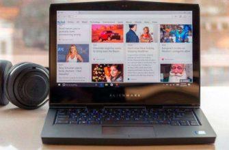 Alienware 13 R3 – Обзор дорогого игрового ноутбука от Dell