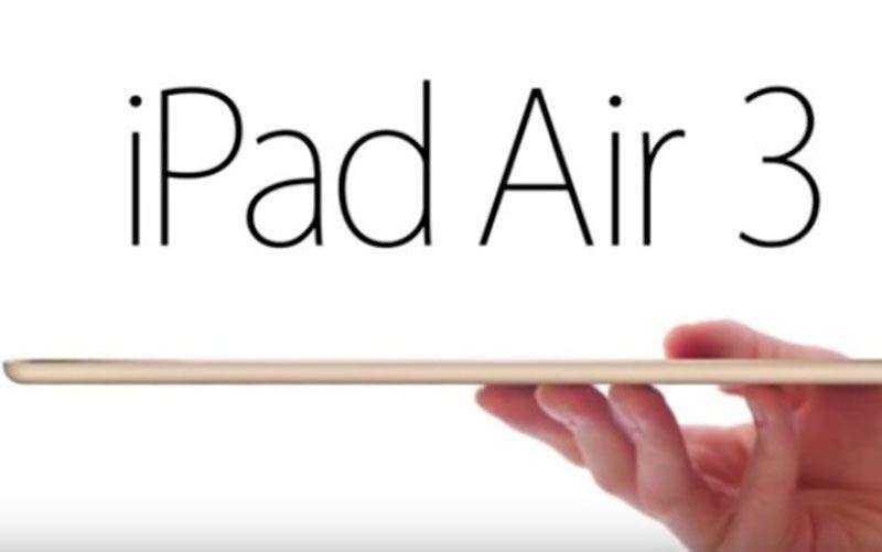 IPad 3 Air и IPad Pro 2