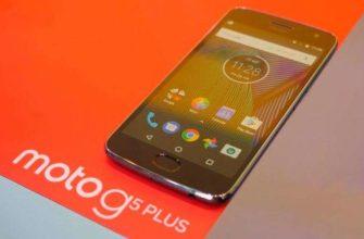 Moto G5 и G5 Plus - Превосходные смартфоны по невероятной цене