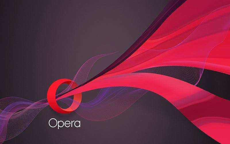 Последняя версия Opera