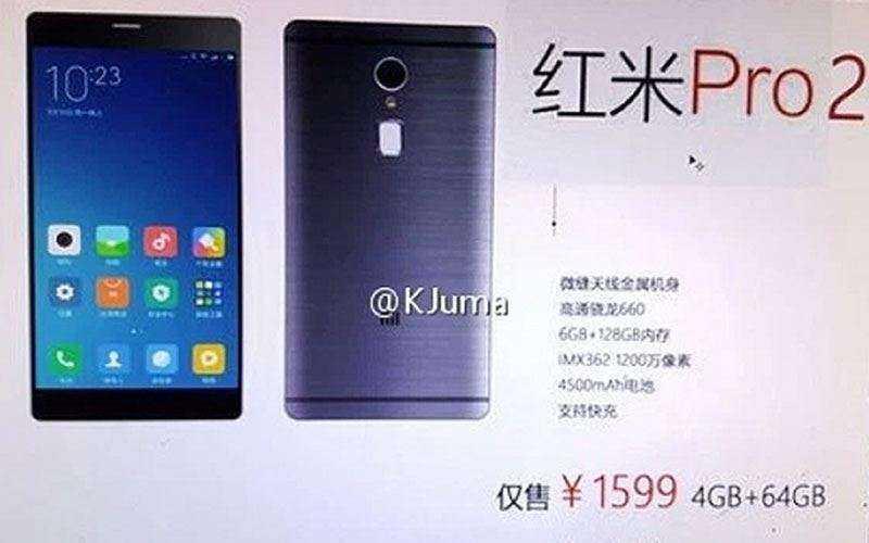 Xiaomi Redmi Pro 2 изображение