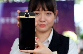 Protruly Darling - Первый в мире телефон с VR-камерой 360 из Китая