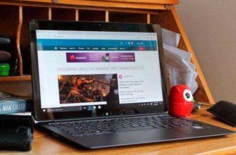 Обзор Sony Vaio Z Flip - Функциональный и современный ноутбук