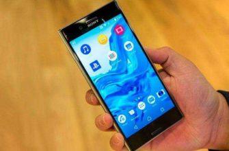 Sony Xperia XZ Premium – Краткий обзор характеристик новой Xperia