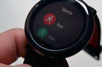 Обзор Xiaomi Huami Amazfit Pace – Умные спортивные часы для бега