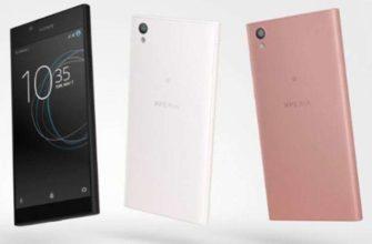 Sony Xperia L1 - Элегантный и доступный 5,5-дюймовый смартфон