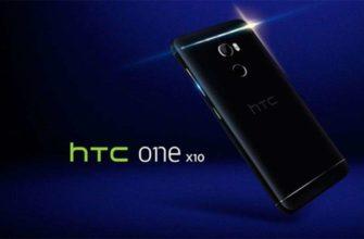 HTC One X10 - телефон c аккумулятором 4000 мАч запущен в России