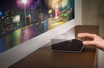 LG PH450UG - Обзор короткофокусного и компактного LED-проектора