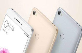 Xiaomi Mi Max 2 получит 6,44-дюймовый дисплей и батарею 5.000 мАч