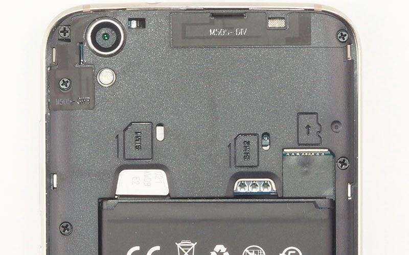 Батарея Umi Diamond