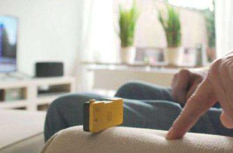 Welle - Контроллер для умного дома превращает жесты в команды