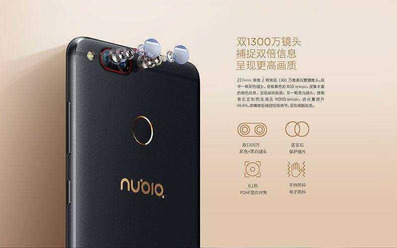 Новый смартфон ZTE Nubia Z17 Mini с двумя камерами