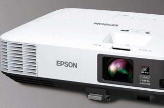 Проектор Epson Home Cinema 1450 сделает фильмы и лепередачи яркими