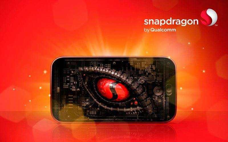 Процессор Qualcomm Snapdragon 660 может быть анонсирован 9 мая