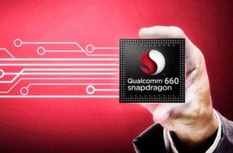Qualcomm Snapdragon 660 чипсет может быть анонсирован 9 мая