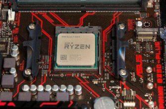 Процессор AMD Ryzen 5 1600X - Отзывы
