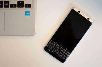 Обзор BlackBerry KeyOne – Смартфон с функциональной клавиатурой