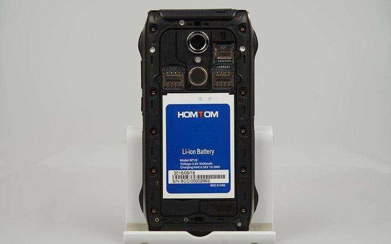 Аккумулятор HomTom HT20