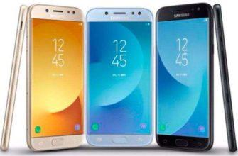 Samsung представила смартфоны Galaxy J3, Galaxy J5 и Galaxy J7 (2017)