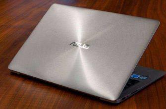 Обзор Asus Zenbook UX330UA – Отличный ноутбук по доступной цене
