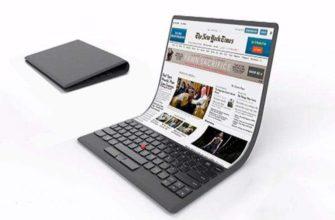 Новая концепция ноутбуков Lenovo ThinkPad с изгибающимся экраном
