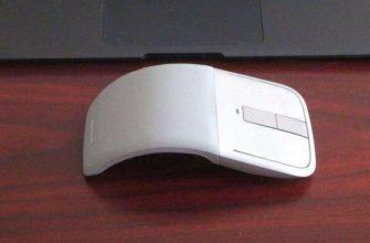 Обзор Microsoft Arch Touch Bluetooth Mouse — Лёгкая беспроводная мышь