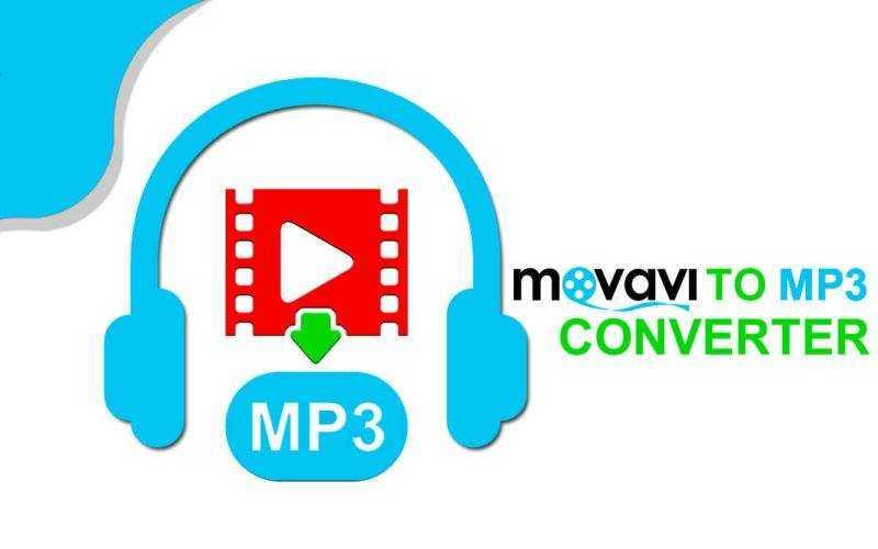 Особенности конвертации в MP3 с помощью конвертера видео Movavi