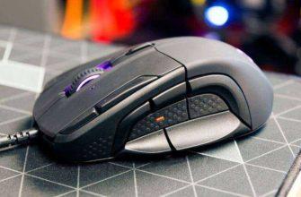 Обзор Steelseries Rival 500 – Игровая мышь для ММО с 15 кнопками
