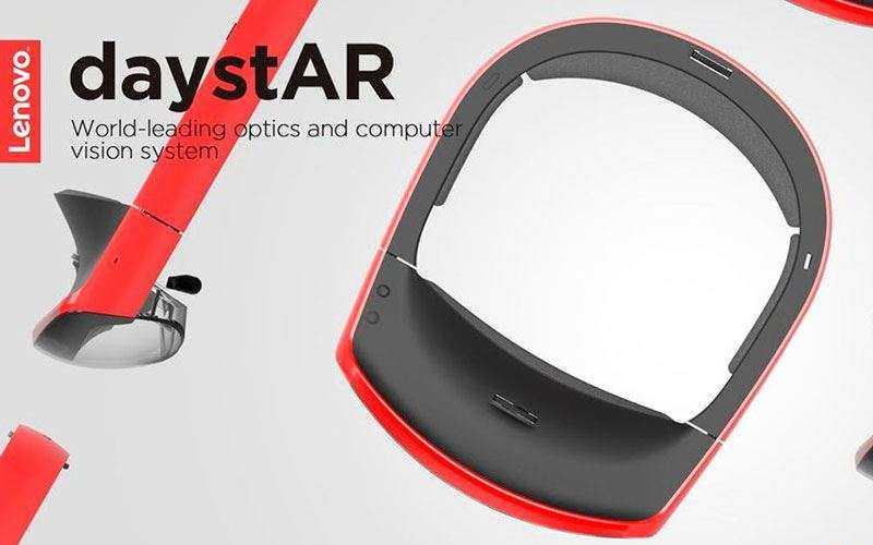 Гарнитура дополненной реальности Lenovo DaystAR похожа на Hololens