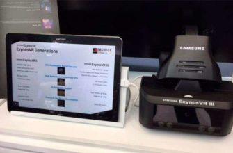 Прототип самостоятельной VR-гарнитуры Samsung ExynosVR III