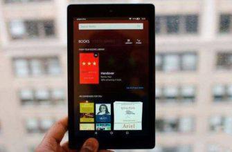 Обзор Amazon Fire HD 8 (2017) — Android-планшет от известного бренда