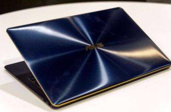 Обзор Asus ZenBook 3 Deluxe (UX490UA) — Популярный ультрабук стал лучше