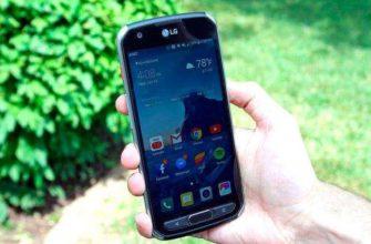 Обзор LG X Venture — Прочного и привлекательного телефона