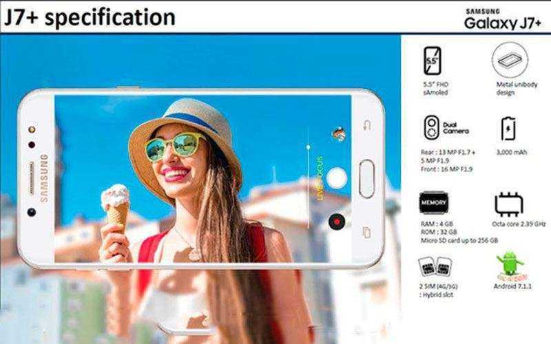 Познакомьтесь с Galaxy J7+, вторым телефоном Samsung с двумя камерами