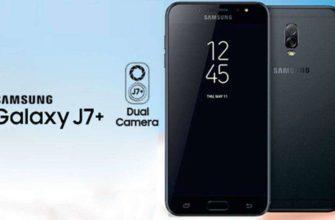 Galaxy J7+, будет вторым телефоном Samsung с двумя камерами