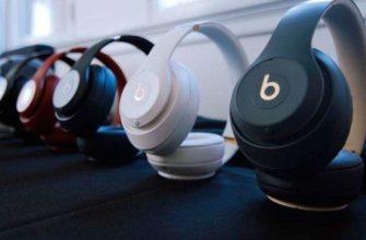 Беспроводная гарнитура Beats Studio3 от Apple по цене 24,990 р