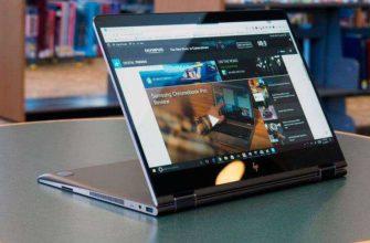 HP Spectre x360 15 — Обзор универсального гибридного ноутбука