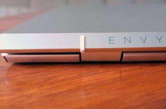 HP Envy 13 — Обзор одного из лучших ультрабуков за разумную цену