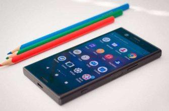 Sony Xperia XZ1 Compact — Обзор производительного и компактного смартфона