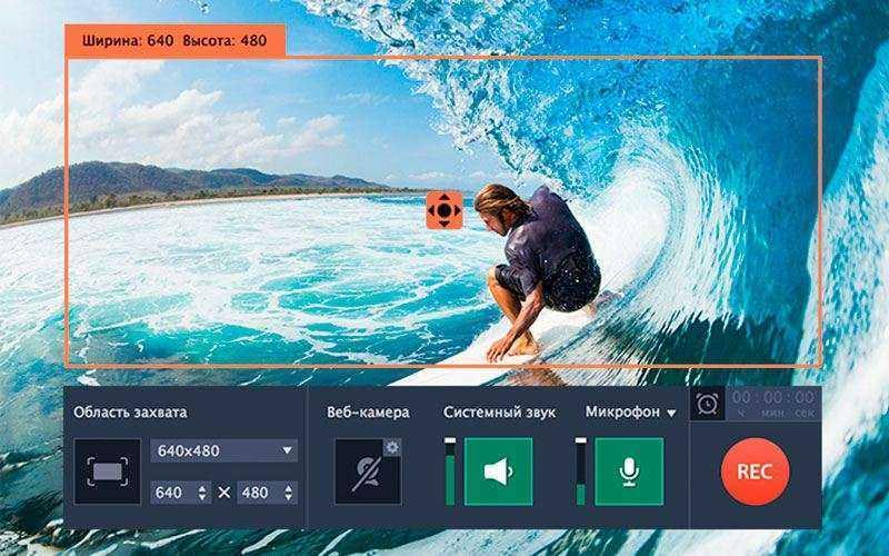 Обзор Movavi Screen Capture Studio: программа для создания видеоуроков