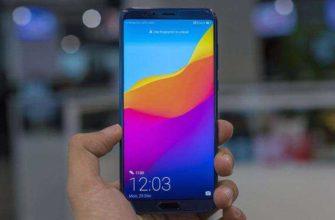 Обзор Honor View 10 — Надёжный смартфон с хорошими функциями