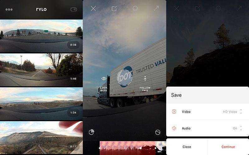 Rylo 360 съёмка