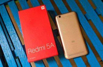 Xiaomi Redmi 5A — Обзор недорогого смартфона для нетребовательных