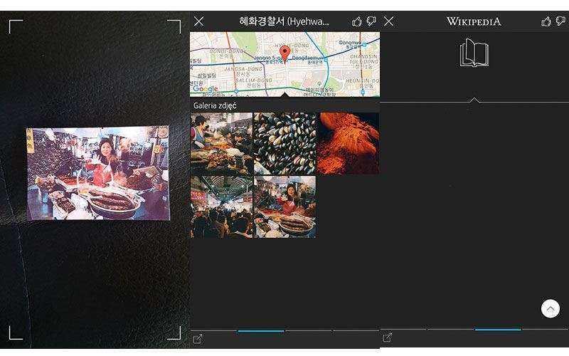 Интерактивные дополнения в HP Sprocket