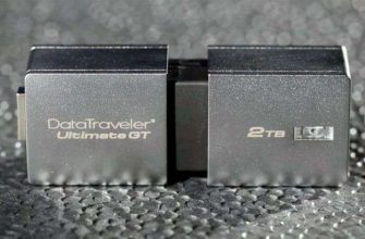 Kingston DataTraveler Ultimate GT 2 ТБ