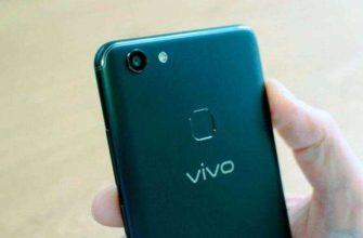 Обзор Vivo V7 Plus — Большой селфи смартфон с узкими рамками