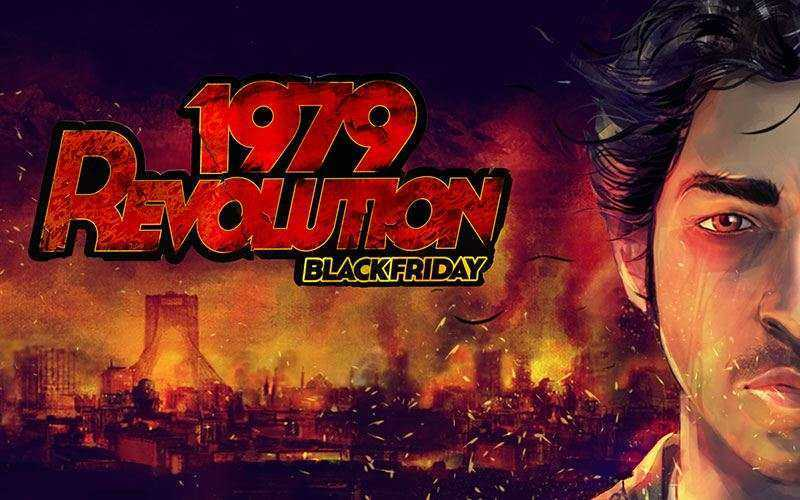 Игра 1979 Revolution: Black Friday