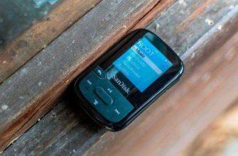 Обзор SanDisk Clip Sport Plus — Оставьте телефон и возьмите музыку с собой