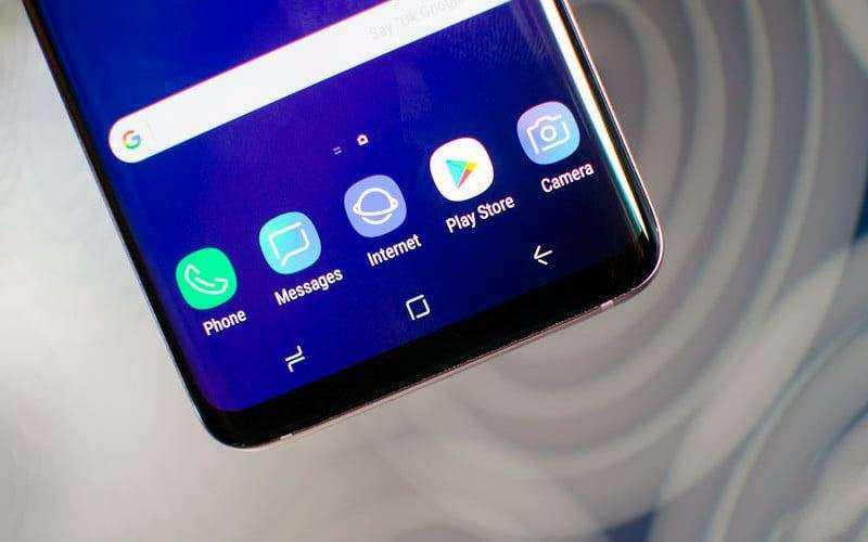 ОС в Samsung Galaxy S9